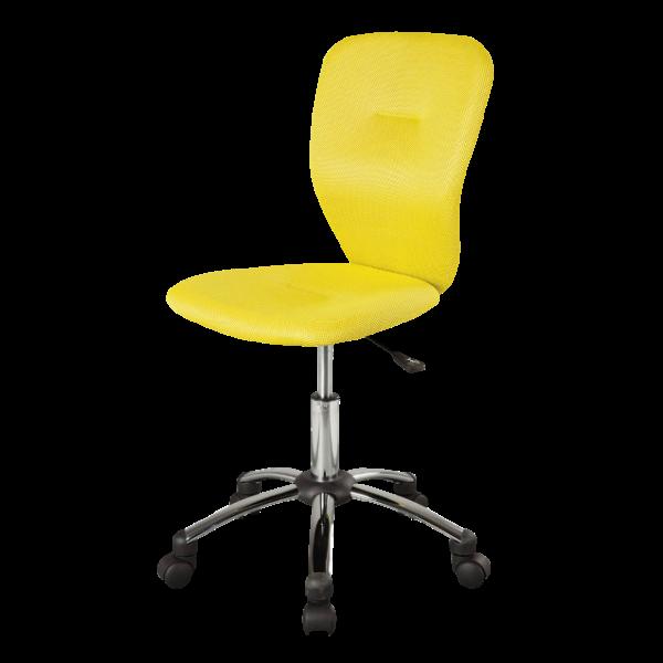 Fotel biurowy Eskimo żółty z wyprofilowanym oparciem