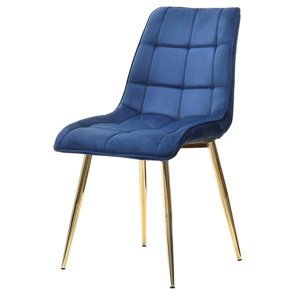 Krzesło tapicerowane Briare granatowe na złotych nóżkach