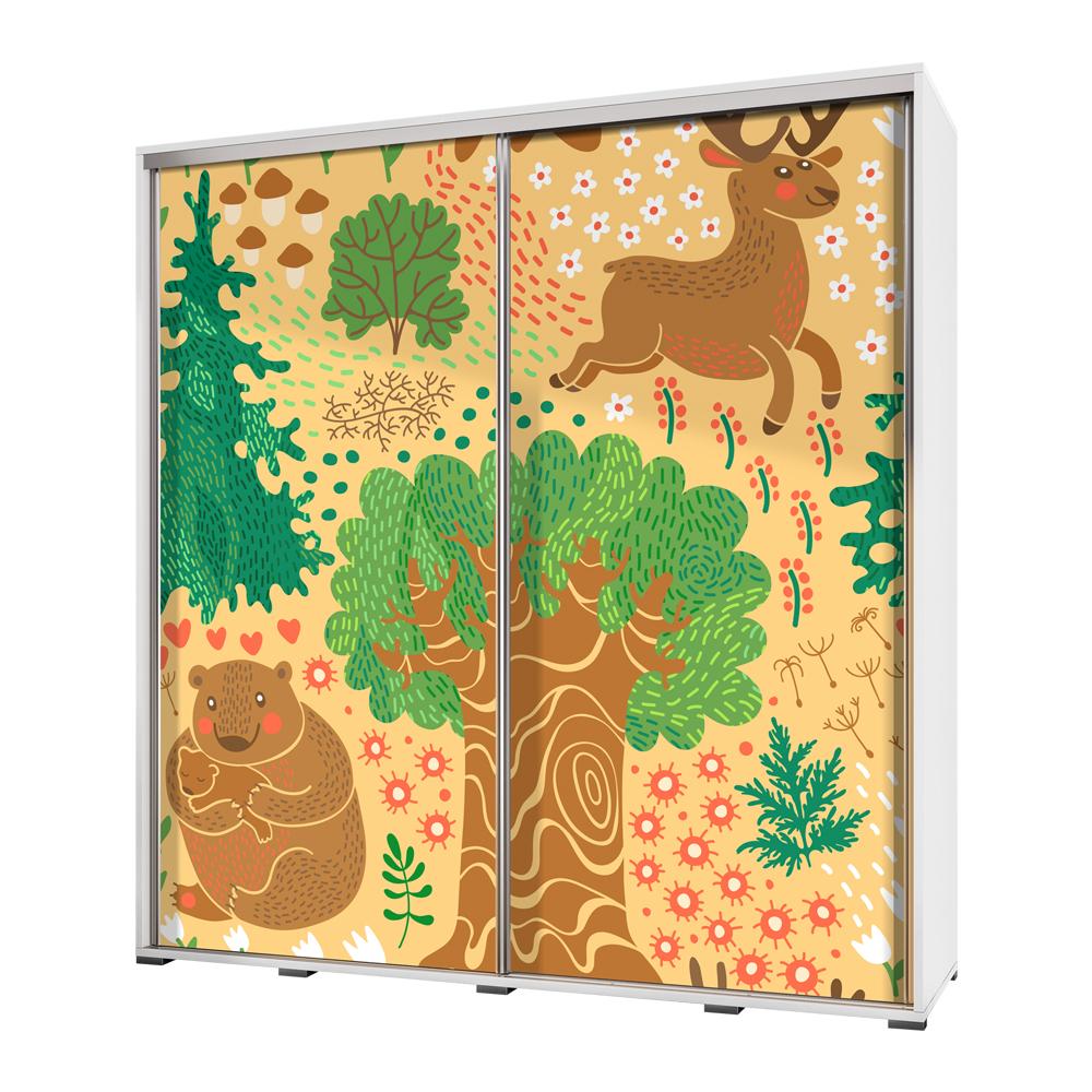 Szafa Wenecja 205 cm Rysunkowy las