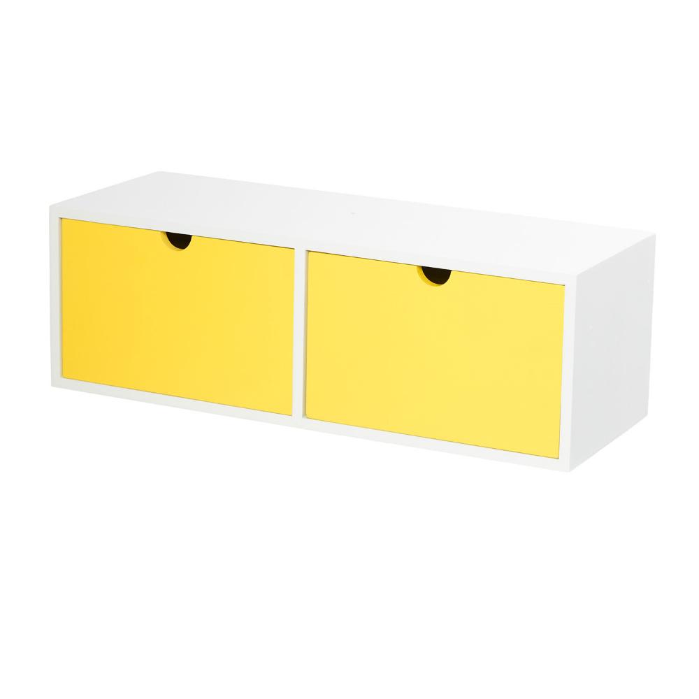 Półka Egbert z dwiema szufladami żółta