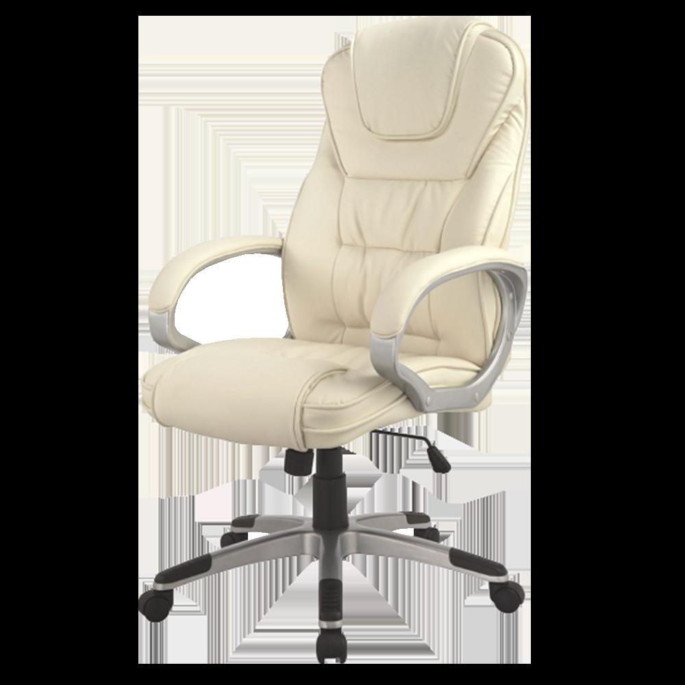 Fotel biurowy Mauricio beżowy