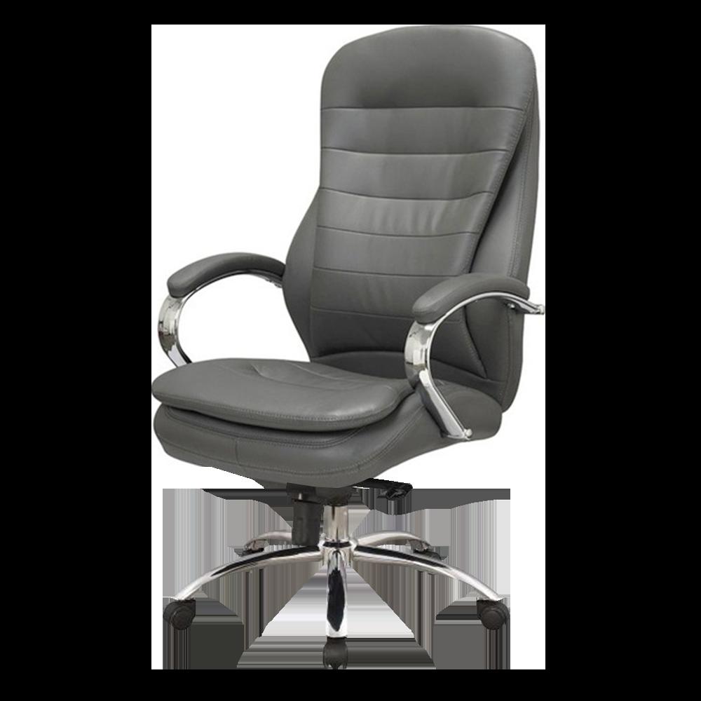 Fotel biurowy Arbeca szary