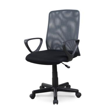 Fotel biurowy Sliwen czarno - szary