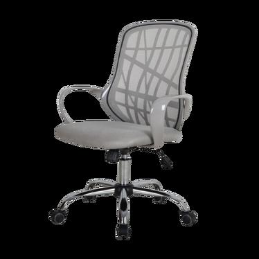 Fotel biurowy Collins szary
