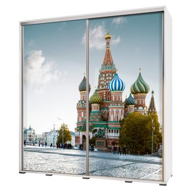 Szafa Wenecja 205 cm Tęczowy Kreml