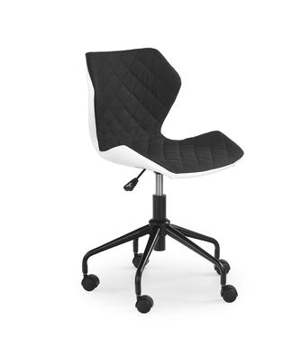 Fotel biurowy Forint biało-czarny