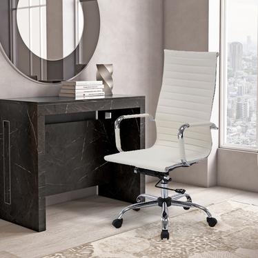 Fotel biurowy Olimp beżowy