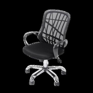 Fotel biurowy Collins czarny