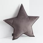 Poduszka dekoracyjna Cozie w kształcie gwiazdy szara