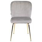 Krzesło tapicerowane Alruba szare na złotych nogach