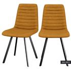 Zestaw dwóch krzeseł tapicerowanych Kimmy żółte na metalowych czarnych nogach