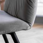 Krzesło Mosterio szary velvet