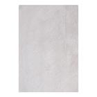 Dywan syntetyczny Bridin 160x230 cm złamana biel